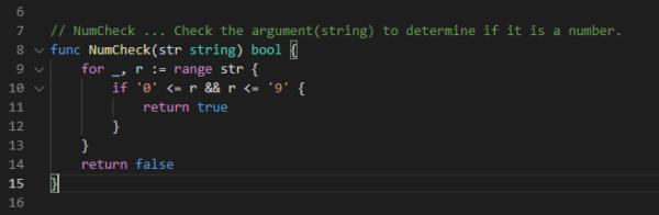 Go言語(GoLang) 文字列に含まれる数字の存在確認