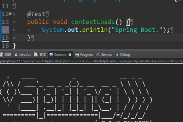 SpringBoot Hello World 表示 画面遷移 実装