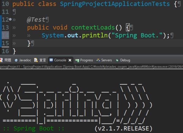 SpringBoot Hello World表示 画面遷移実装