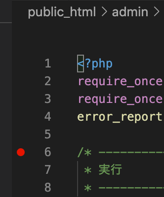 VSCode breakpoint ブレークポイント 無効 設定 できない