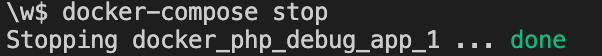 docker-compose stop