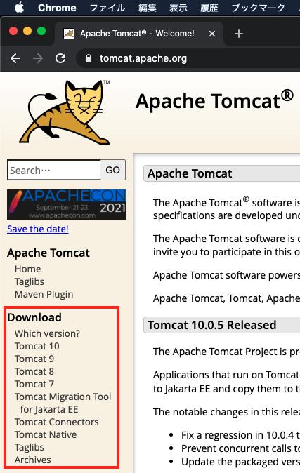 Tomcat Download