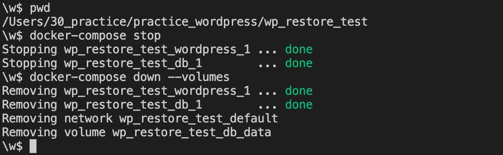 docker wordpress down