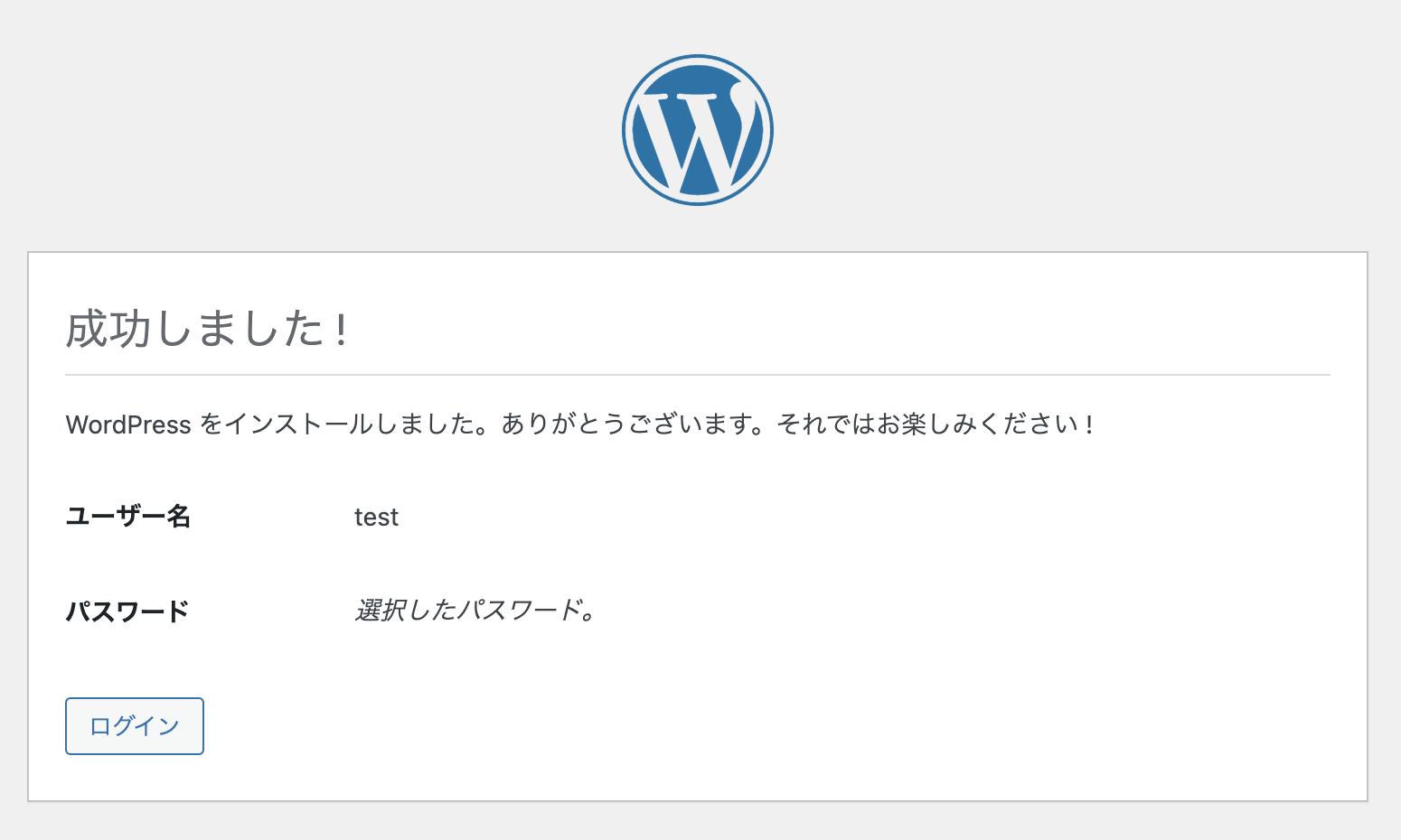 docker wordpress login
