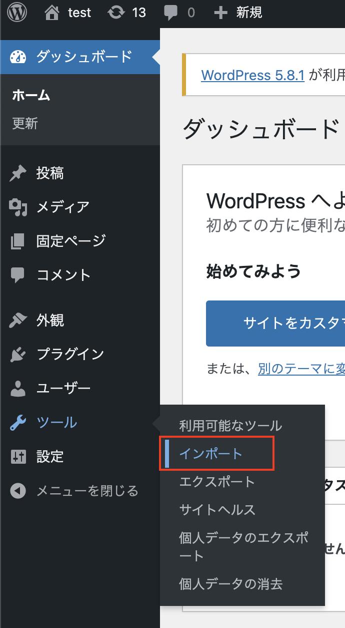 docker wordpress import