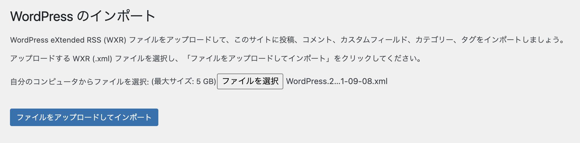 docker wordpress xml import